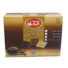 شکلات شیری، سفید و تلخ آیدین –  ۱۰۰۰ گرم