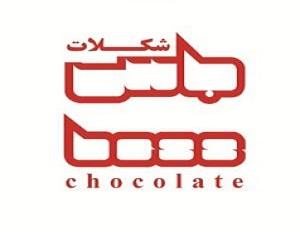 نام تجاری باس شکلات برای شکلات سکه