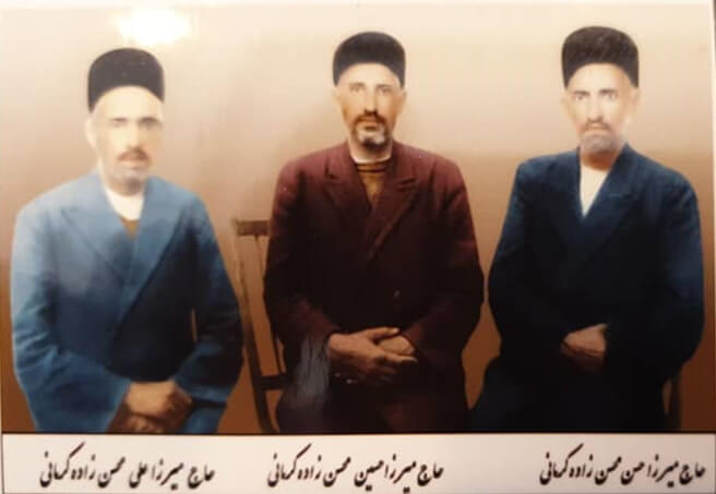 تاریخچه و موسسان گز کرمانی