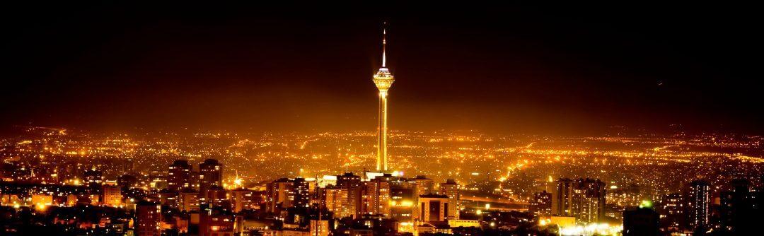 مصرف گز در تهران