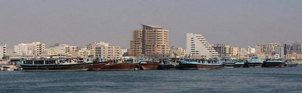 ارسال گز به خلیج فارس هرمزگان و بندر عباس