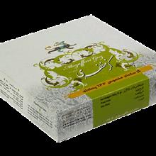 گزمظفری ۳۳% مغز پسته آردی ممتاز سکهای ۴۵۰ گرمی | عسلی شیرخشتی