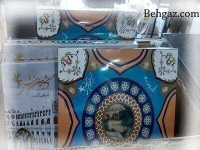 خرید گز شیرین منش از اصفهان