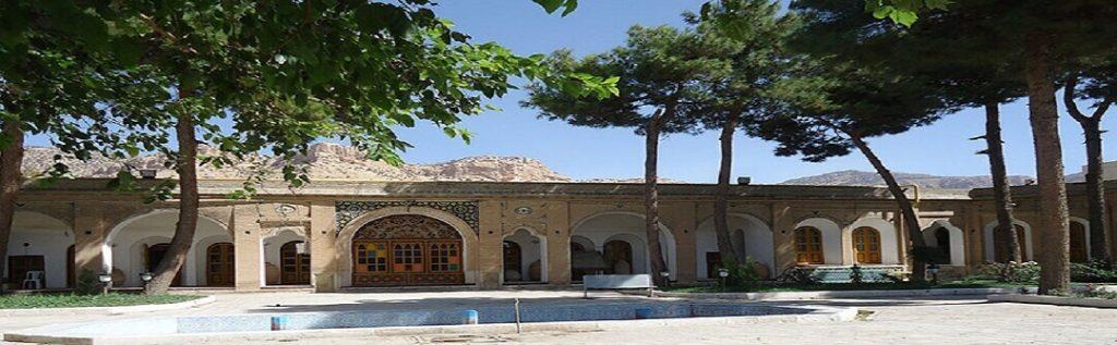 خرید گز اصفهان از استان ایلام