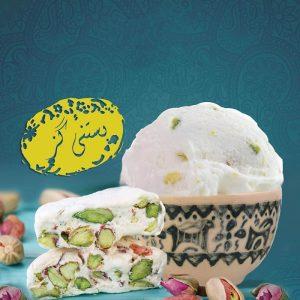 بستنی گز طعمی عجیب و خارق العاده!