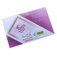 پولکی گل محمدی گز کرمانی – ۴۵۰ گرم