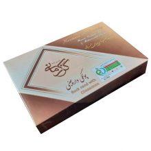 پولکی دارچینی گز کرمانی – ۴۵۰ گرم