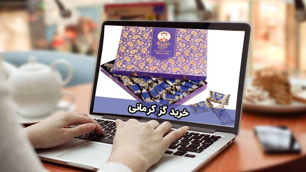 بنر خرید گز کرمانی