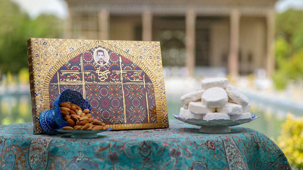 فروشگاه گز کرمانی