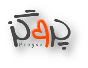 نام تجاری پرو گز موسسه و شرکت سکه