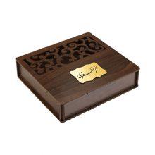 گز مظفری ۴۰% مغز بادام جعبه چوبی – ۳۳۰ گرم
