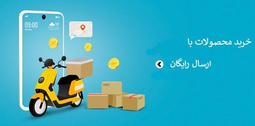 خرید گز اصفهان با ارسال رایگان