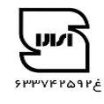 نشان استاندارد ملی ایران گز شیرین